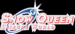 SQLW Logo
